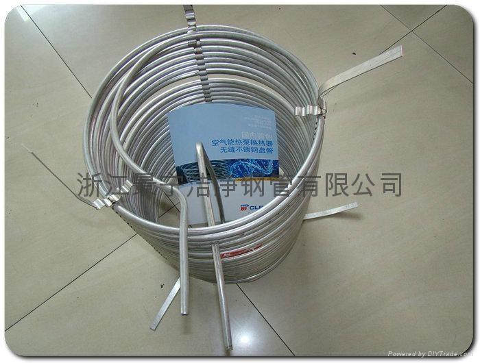 空氣能熱泵換熱器盤管 2