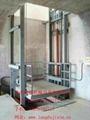 吉林液壓昇降貨梯 1
