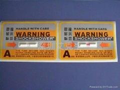 国产防震标签25G