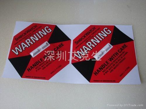 美國進口 防震動標籤紅色 50G 1
