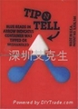 TIP-N-TELL 防傾斜標