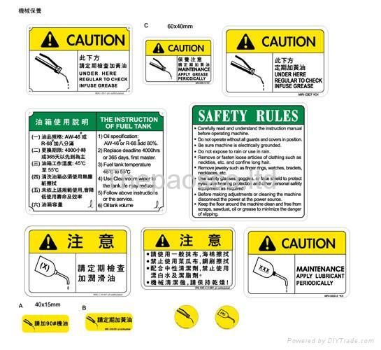 Safety Rules Label Taiwan Manufacturer