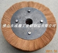 鍍銅鋼絲輪 鋼絲刷 4