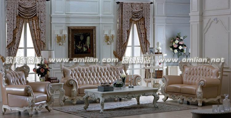 美式家具 客厅组合 1