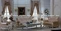 美式家具 客厅组合