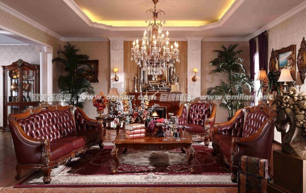 美式家具 客厅组合 2