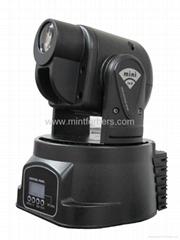 15W LED moving head spot effect light dj light