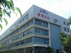 Xiamen Comfier Technology Co.,Ltd.