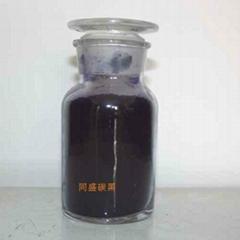 水性色浆用炭黑