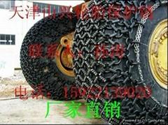 山兴30加密型装载机轮胎保护链