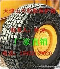 山兴50方节加密型装载机轮胎保护链