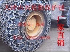 山兴加强型装载机轮胎保护连