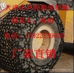 山兴标准型装载机轮胎保护连