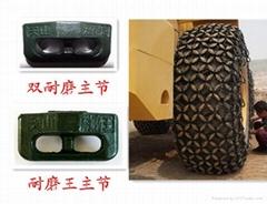 优质工程机械轮胎保护链