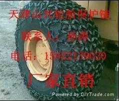 厦工专用30#装载机轮胎保护链