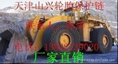 柳工专用50#装载机轮胎保护链