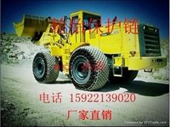徐工50#装载机轮胎保护链