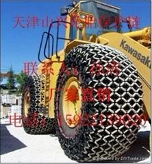 山兴50#装载机轮胎保护链