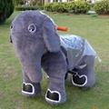 小飛象電動玩具車 4
