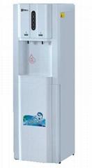 Ro floor water cooler