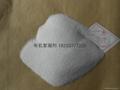 華東五市水處理用聚丙烯酰胺PA