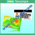 plastic cards with magnetic strip