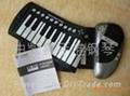 61键弹性手卷钢琴