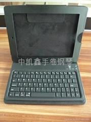ipad2代硅膠鍵盤
