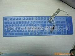 109键硅胶防水键盘