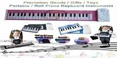 手卷式钢琴