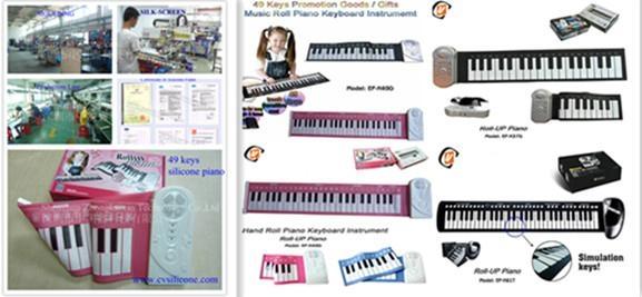 37键手卷钢琴 1