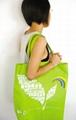 泰安广告袋 2
