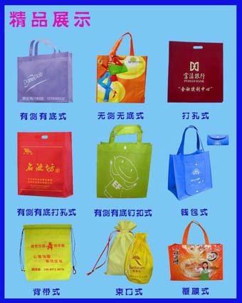 泰安广告袋 4