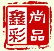 濟南市聚源布料制品有限公司