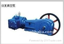 Brand-new W3 Reciprocating Vacuum Pump 1