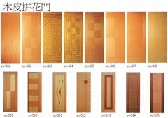 防火門可做款式之  木皮拼花門