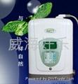 好乐HL-2B大液晶电解水机 1