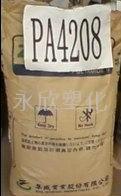 供应 PA6 4208