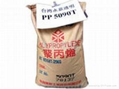 供应 PP 5090T