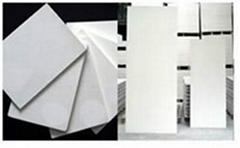 轻体隔墙板氧化镁