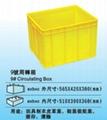 加厚塑胶周转箱 5