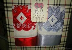 礼品毛巾套装