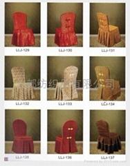 深圳餐廳椅套