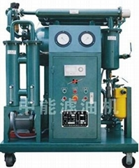 Series ZY Zhongneng Vacuum Insulation Oil Purifier