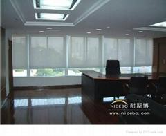 上海电动窗帘电机价格