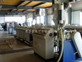 PA11 nylon pipe production line