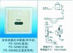 厂家直销蹲厕自动冲水器