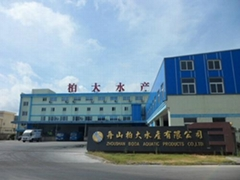 Zhoushan BODA Aquatic Products Co;Ltd