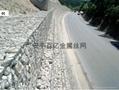 道路用石笼网