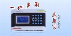 桂林办公室考勤系统